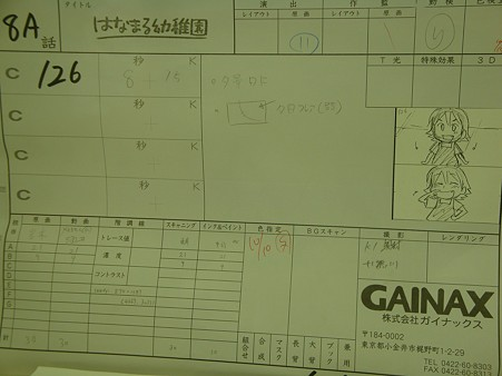 hanamaru043