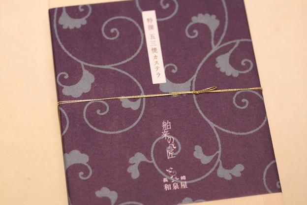 長崎 和泉屋 特撰 五三焼 カステラ 舶来の匠 木箱