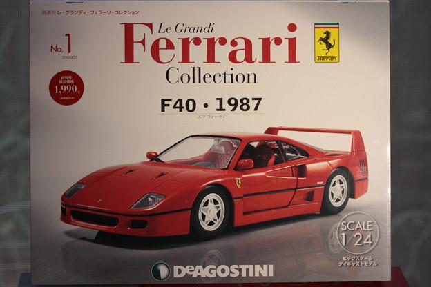 Photos: Le Grandi Ferrari Collection No.1 F40 1987