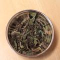 Photos: MARIAGE FRERES PRINCE D'ECOSSE - Prince of Scotland - Smokey White Tea - Scotland 茶葉
