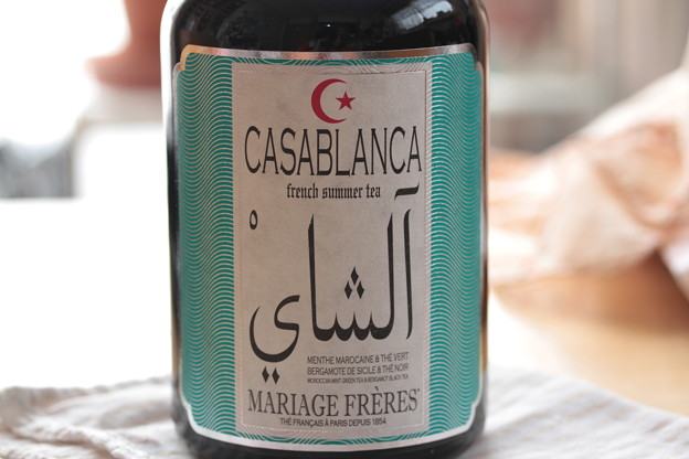 Photos: MARIAGE FRERES CASABLANCA FRENCH SUMMER TEA 瓶