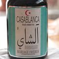 Photos: MARIAGE FRERES CASABLANCA FRENCH SUMMER TEA 瓶
