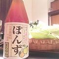 Photos: 武豊町のお醤油は最高よ!じ...