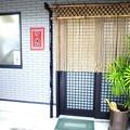 写真: 20121203@玄関前写真