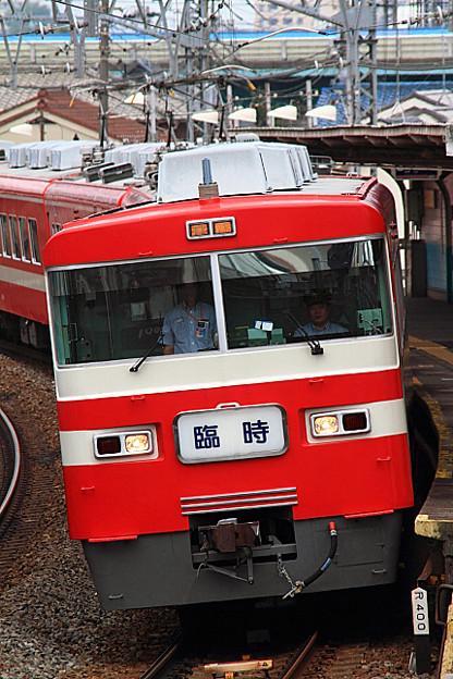 5880列車