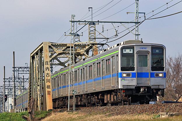 11652 20161220