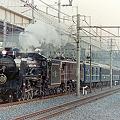 D 51 498+EF 58 61 【ORIENT EXPRESS '88】