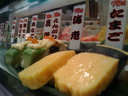 英気を養う寿司!