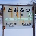 Photos: K37 十弗