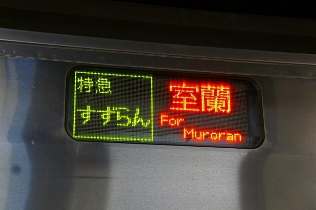 Photos: 特急すずらん 室蘭