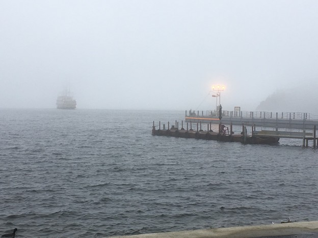 Photos: 幽霊船