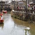 Photos: さわら雛船
