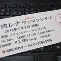 写真: 竹内レナワンマンライブ