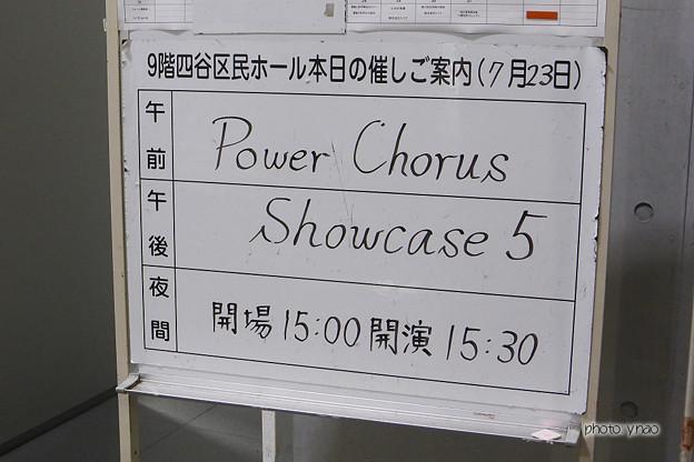 写真: Power Chorus Showcase 5