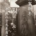写真: 庚申塔