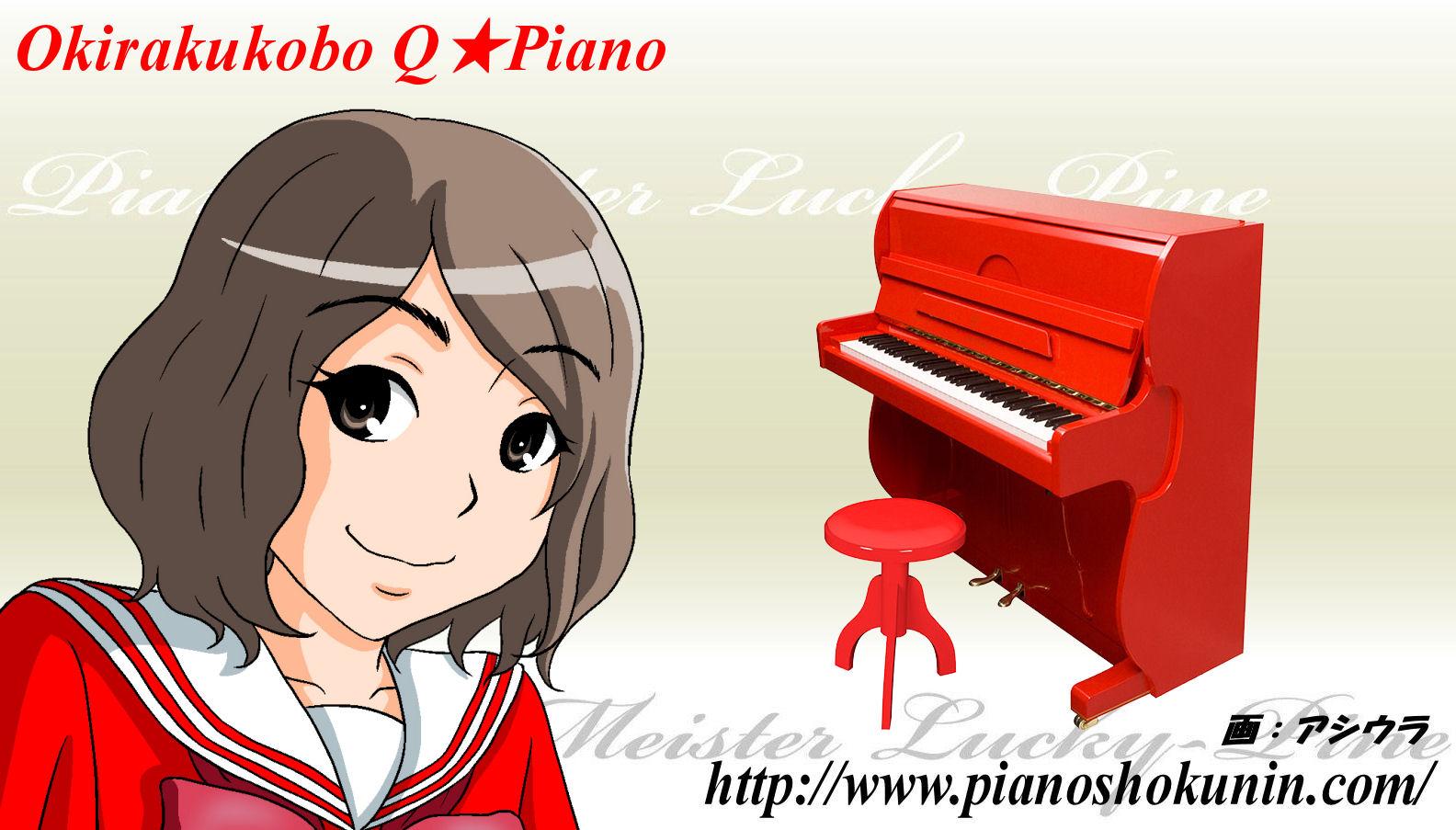 Q Piano