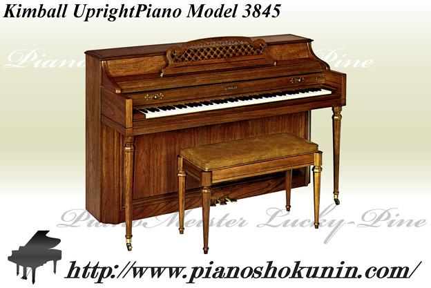 Kimball UprightPiano Model 3845