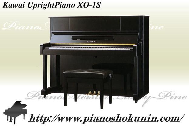 Kawai UprightPiano XO-1S