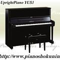 Yamaha UprightPiano YUS1