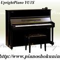 Yamaha UprightPiano YU1S