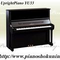 Yamaha UprightPiano YU33