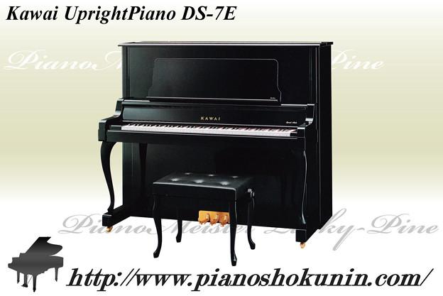 Kawai UprightPiano DS-7E