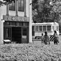 Photos: 昭和の街並み
