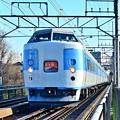 Photos: 鉄初め富士山号