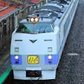 Photos: キハ183系「特急オホーツク」@留辺蘂駅その1