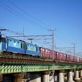 Photos: 2083レ EH200-8+コキ@多摩川橋梁