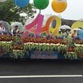 写真: ひろしまフラワーフェスティバル40周年