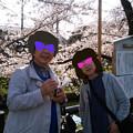写真: 友人とお花見