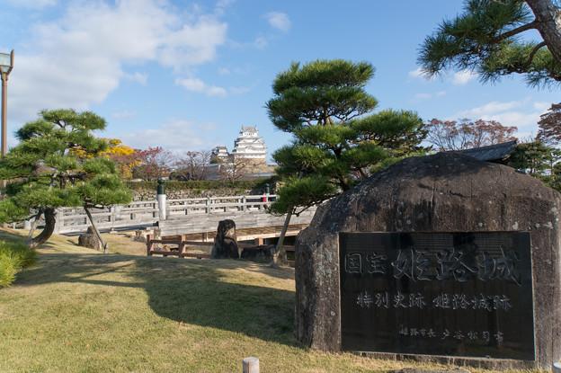 姫路城【04_姫路城の碑】
