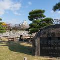 Photos: 姫路城【04_姫路城の碑】