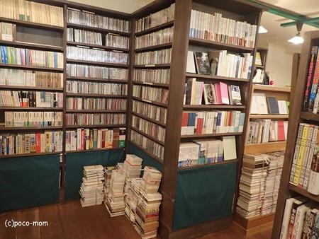 三鷹 水中書店 P4020237
