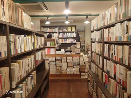 三鷹 水中書店 P4020241