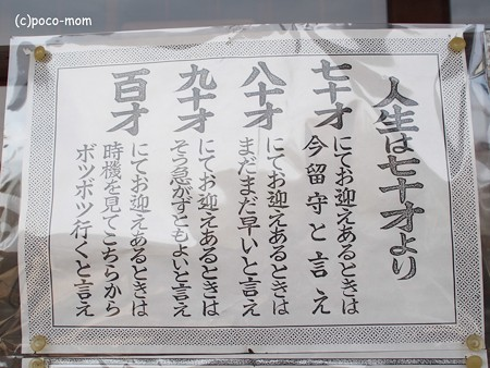 西國寺 西国寺 P4120218