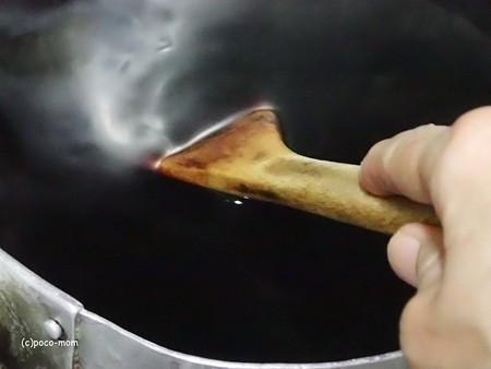 紫蘇ジュースを作る P7040427