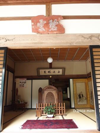 安楽寺 P8150034