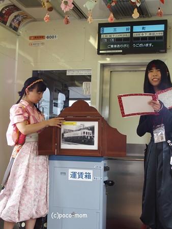 上田電鉄 別所温泉行 P8150008