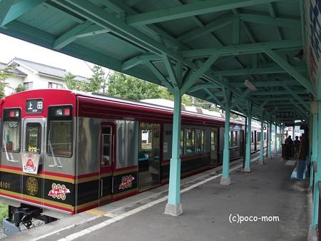 上田電鉄P8150013