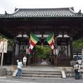 Photos: 石山寺 東大門 P8270265