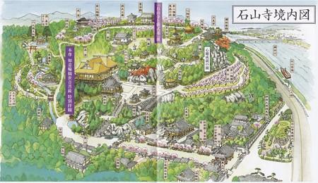 石山寺境内図 IMG_20160831_0011