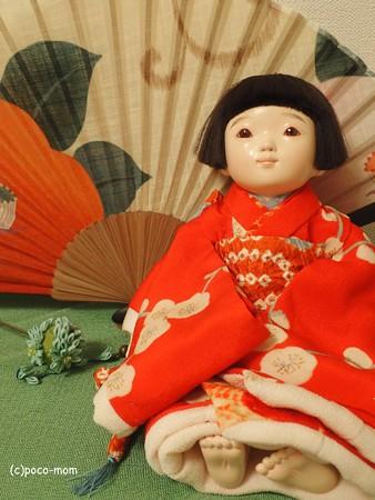 山崎明咲作 市松人形 PA0214371