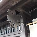 西陣 京都鞄店 小野正人 PA160706