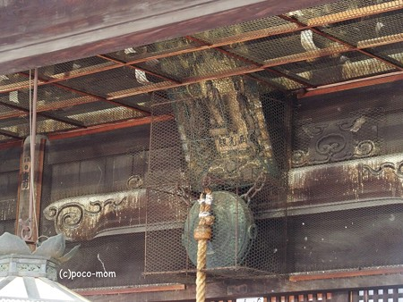平等寺因幡堂 PB030268