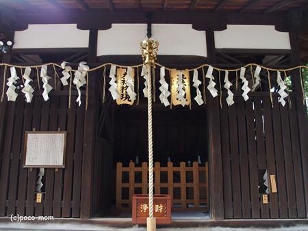 平等寺因幡堂 PB030283