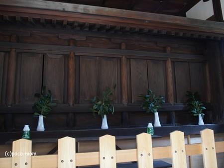 平等寺因幡堂 PB030284