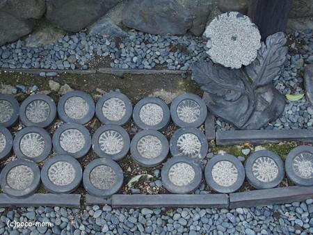 瑞泉寺 PB030349