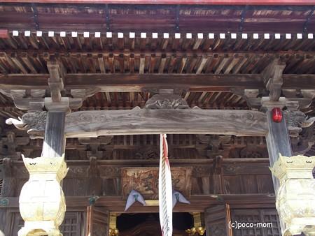 浄光寺 PA300078
